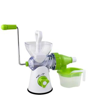 Universal (Reduced Shipping Fee) Manual Juicer - White/Green