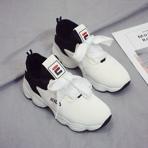 Fila Shoes Available @ Best Price