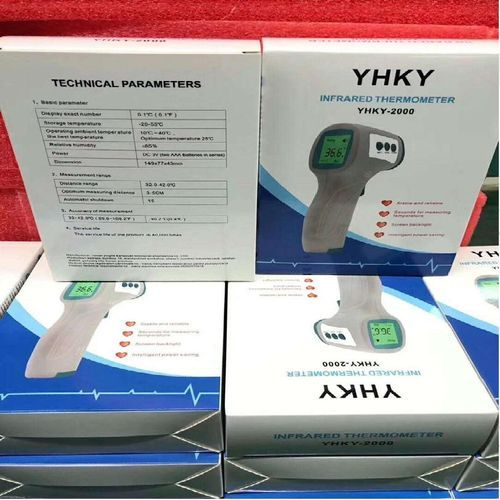 Non Contact Digital IR Infrared Themometer