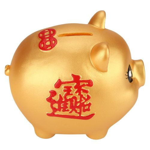 Golden Cute Plastic Pig Bank Pig Toy Coin Money Cash Collectible Saving Box Kids Gift