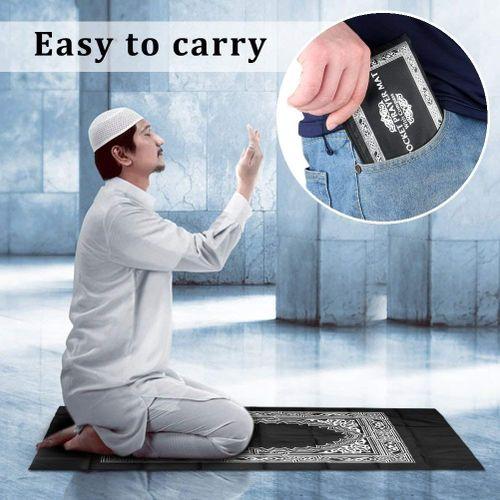 Muslim Travel Prayer Rug With Pouch Islamic Portable Pocket Mat Musallah