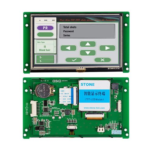 STONE 5 Inch TFT Touch LCD Controller Via RS232 Port
