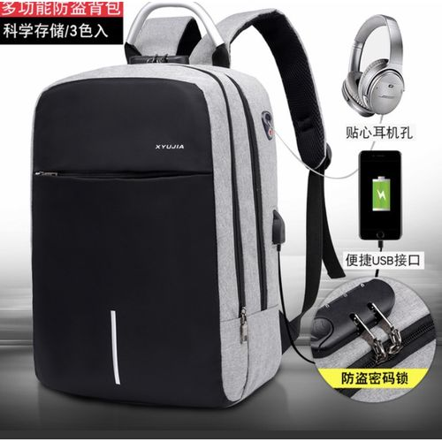 Pin Code Lock Anti Theft Waterproof Security Travel Backpack & Laptop Bag With USB Charging Port