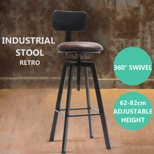 Industrial Bar Stool Furniture Leather Seat Cafe Kitchen Chair Adjustable Hight