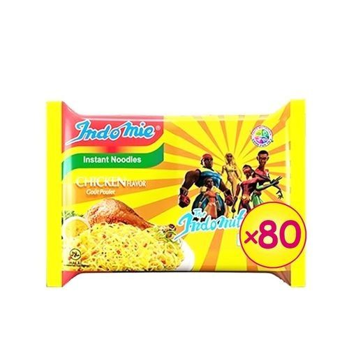 Chicken Flavour Instant Noodles (2 Cartons) - 80 Packs X 70g