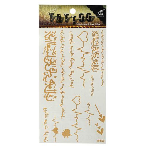 Arab Series Sticker Temporary Metallic Gold Flash Sticker Inspired Sheet HF053