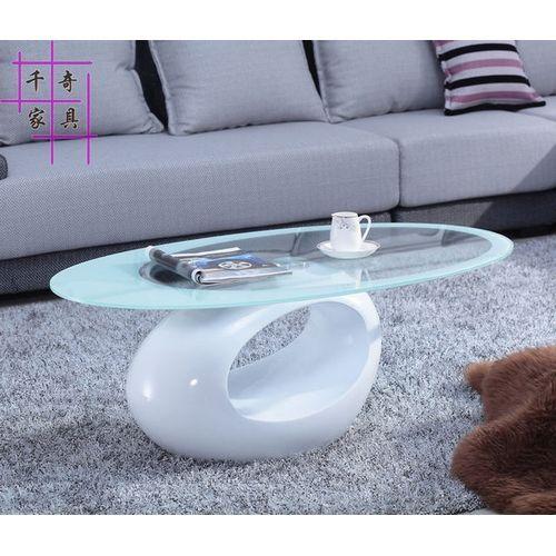 Modern Oval Center Table White