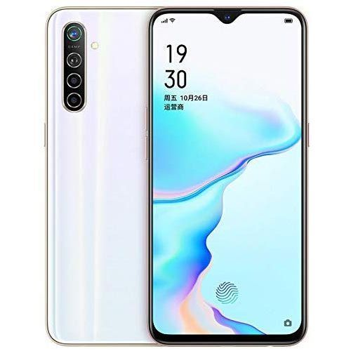 K5 6.4 Inch Super AMOLED 8G+128GB NFC Double WiFi 30W Vooc Charge 4000mAh White