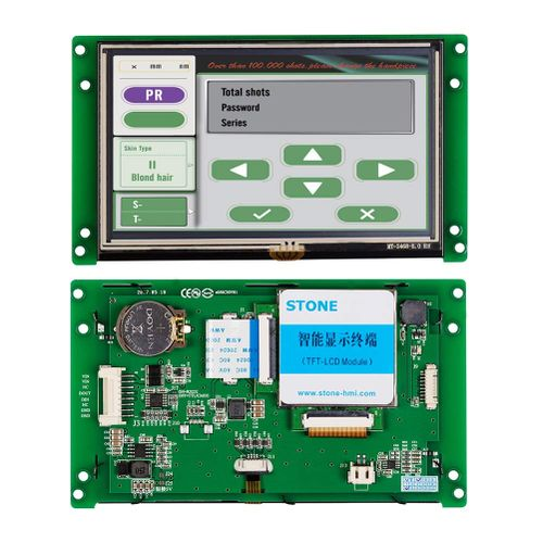 """5.0"""" TFT LCD With Program+UART Interface For Industrial"""