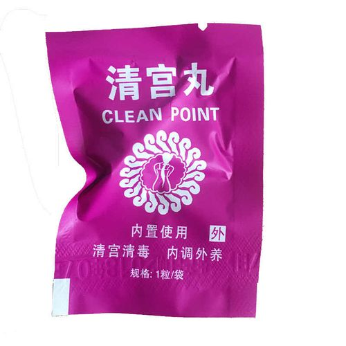 Yoni Pearl For Infection And Fibroid Cure Clean Point X1