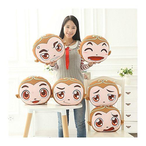 Funny Expression Cartoon Monkey Throw Pillow Soft Plush Sofa Cushion Home Car Decoration
