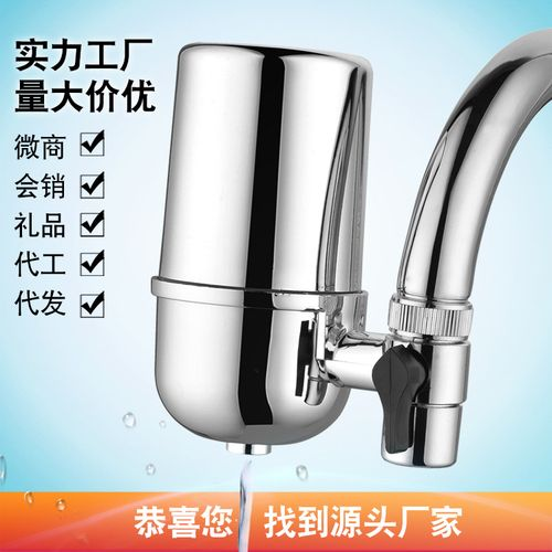 Tap Faucet Water Filter For Home Kitchen Filtration