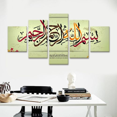 5pcs Modern Islamic Muslim Art Canvas Painting Unframed