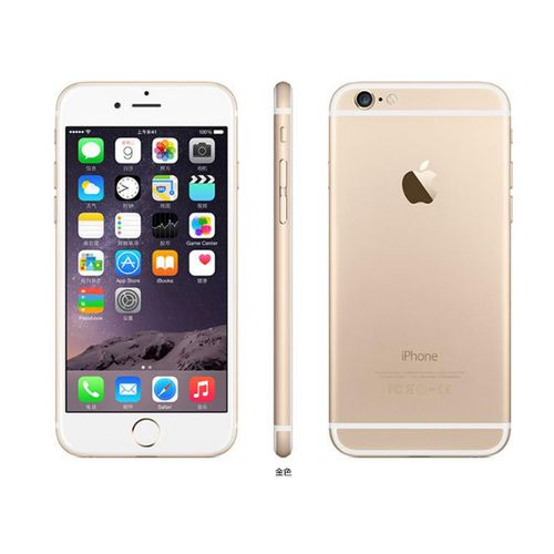 IPhone 6 4.7 Inch 1GB + 16 GB 8MP + 1.2MP Finger Sensor 4G LTE Smartphone (Gift) – Gold