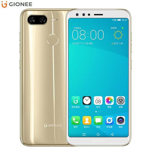 S11 Lite 5.7-Inch HD (4GB,64GB ROM) Android 7.1 (13MP + 2MP) + 16MP Dual SIM 4G LTE Fingerprint ID Smartphone - Gold