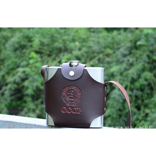 Stainless Steel 8oz Hip Flask With Leather Carry Bag