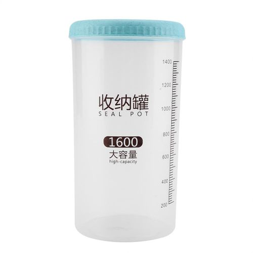 1600ml Portable Transparent Plastic Sealed Container Kitchen Food Cereal Beans Nuts Storage Box