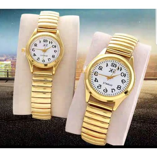 His N Hers 2Pcs Wrist Watch-Gold