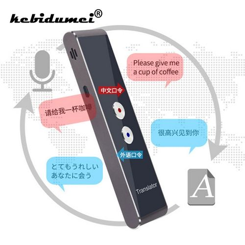 Portable Smart Voice Translator Two Way Upgrade Version For Learning Travel Business Meeting 3 In 1 Voice Language Translator ASQOA