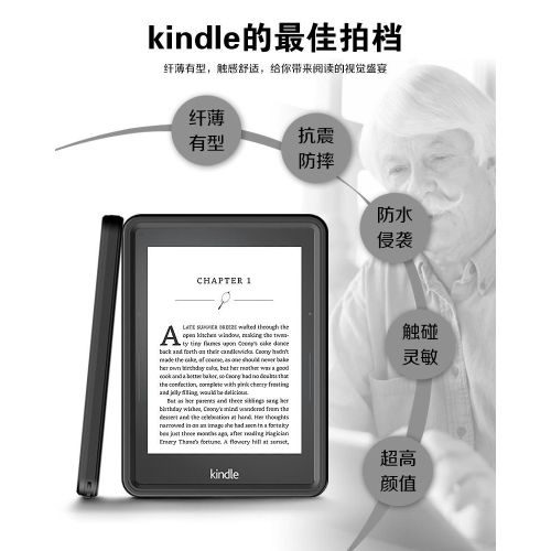 Amazon Kindle Voyage E-book Waterproof Case Sheath - Black