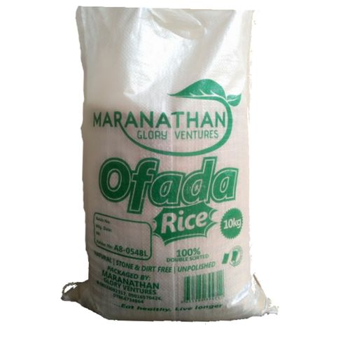 Brown Quality Ofada Rice - 10Kg
