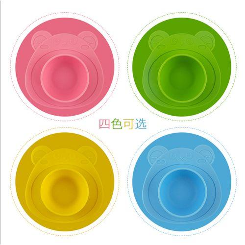 Bear Shape Children's Plate Bowl