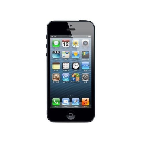 Iphone 5 Black 16gb Smart Phone Mobile Phone 4-inch Screen(Gift:accessories)