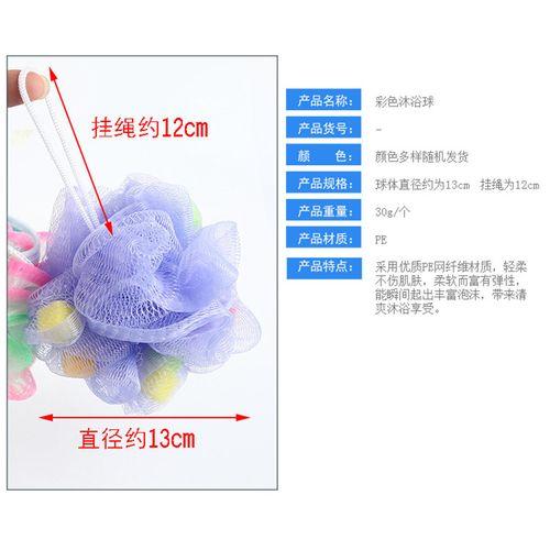 1Pcs Mrosaa Bathroom Body Cleaning Bath Flower Ball Sponge Shower Soft Sponge Bubbles
