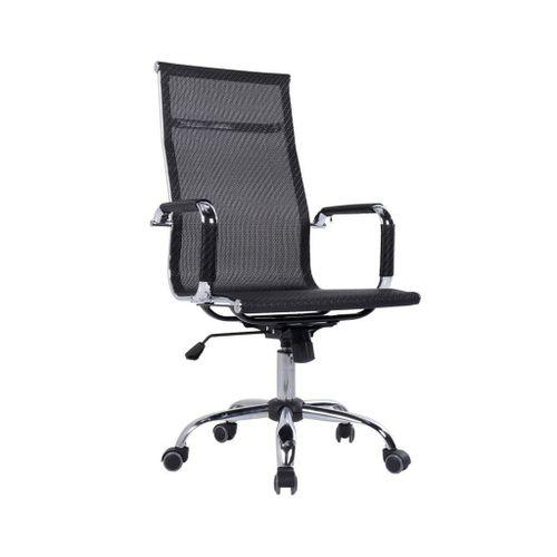 High Ergonomic Swivel Office Chair