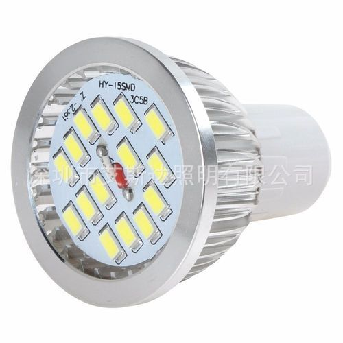 Dimmable GU10 LED 4.5W Pure White Spot Bulb AC220V