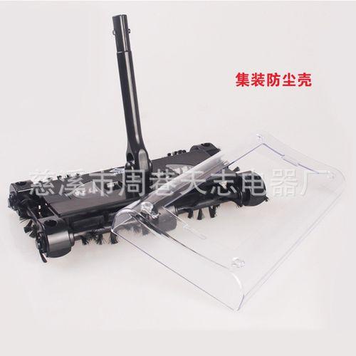 G2 Cordless Rechargeable Broom Floor Cleaner