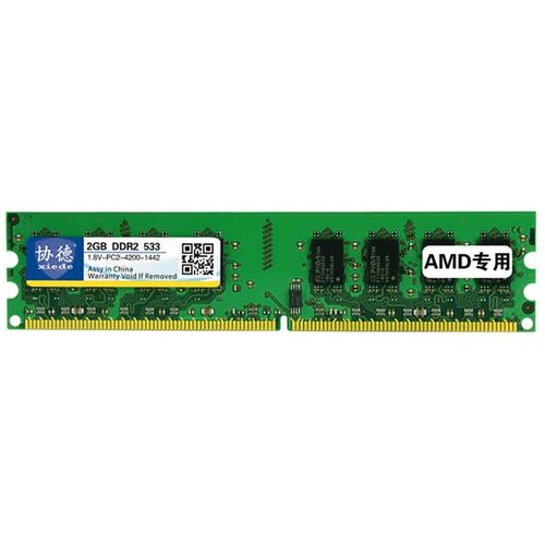 XIEDE X023 DDR2 533MHz 2GB General AMD Special Strip Memory RAM Module For Desktop PC