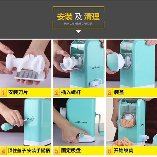 JIQI Household Multifunctional Meat Grinder Meat Stuffing Machine Manual Machine Small Household Stainless Steel Meat Cutter
