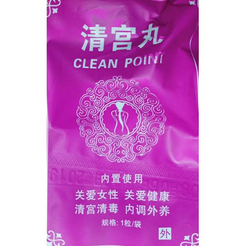 Yoni Pearl For Infection And Fibroid × 18