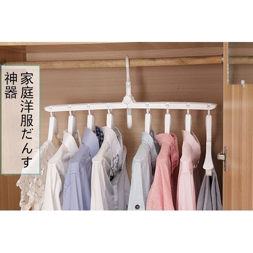 Eight-in-one Multifunctional Clothes Rack Plastic Storage Rack Wardrobe Clothing Storage Artifact