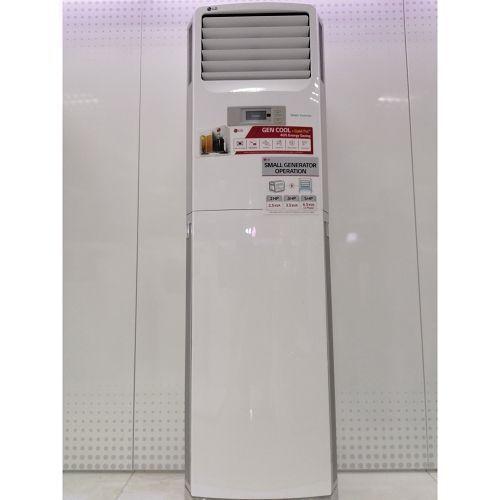 2HP Gencool Floor Standing Inverter AC