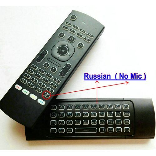 Tikigogo English Russian Backlit MX3 Air Mouse Mini Keyboard Remote Control With Mic Microphone Voice For Android Smart Tv Box QLANA