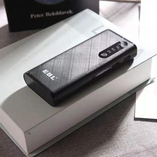 Ebl H16 12,000mAh Digital Display Power Bank Dual Port-Black