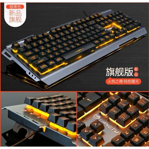 Wolf Road V1 Cannon Metal Light-emitting Suspension Mechanical Feel Game Keyboard Cf Lol - Black
