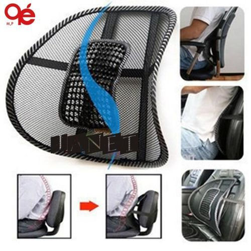 Hot Selling Comfortable Mesh Chair Relief Lumbar Back Pain Support Car Cushion Office Seat Chair Black Lumbar Cushion