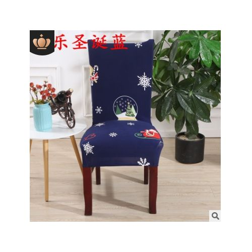 Removable Santa Chair Covers Decora Wedding Dinner Chair