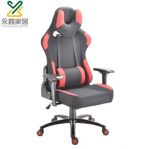 Modern Reclining PC Executive Office Chair