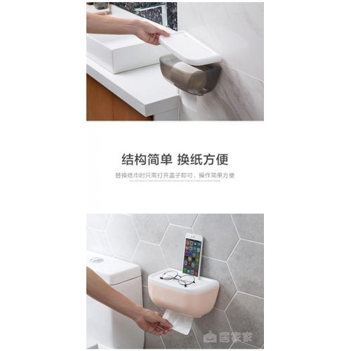 Bathroom Self-adhesive Paper Rack Wall Mounted Tissue Roll Paper Box W/ Phone Holder Toilet Paper Holder Bathroom Supplies