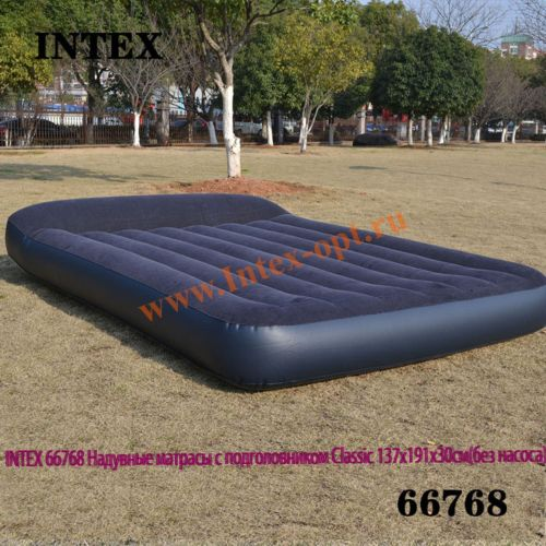 Inflatable Air Bed With Pump - 2 Person 54 X 75 X 9