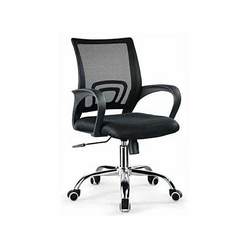 Amazing Mesh Ergonomic Office Swivel Chair