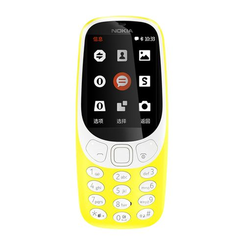 "Nokia 3310(2017) 2.4"" 2MP Dual SIM Cards Cellphone-Yellow"