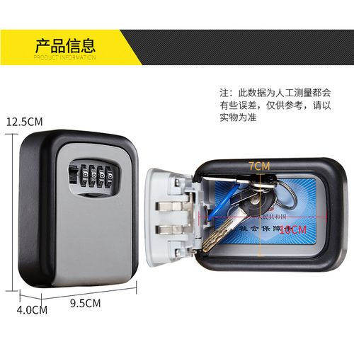 Outdoor 4 Digit Key Safety Box Wall Mount Code Security Lock Combination Storage