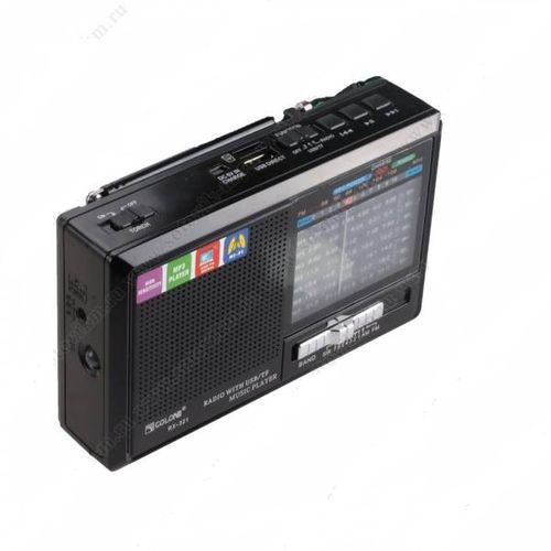 Golon Rx - 321 Rechargeable World Band Radio With USB/TF