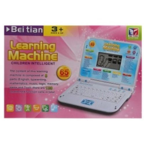 Kids Learning Machine Laptop With 65 Educational Function