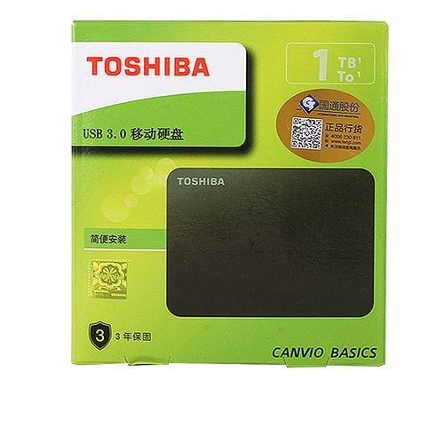 1TB External Hard Drives Toshiba